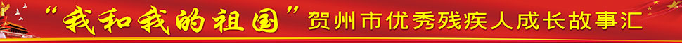 北京幸运28网站加栏图片.jpg