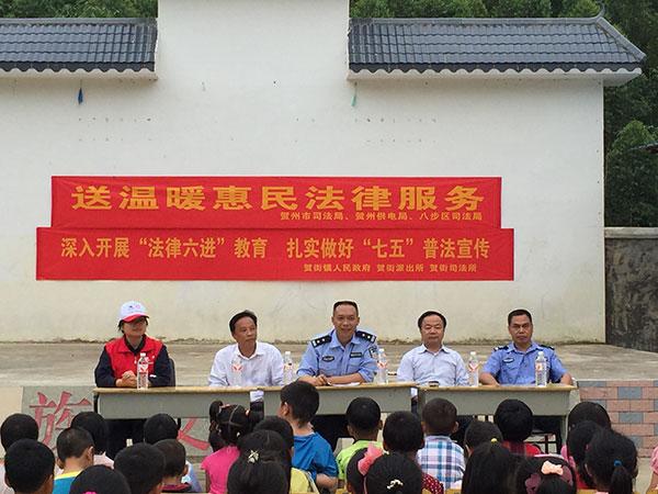 注儿童成长,助力山区发展—贺州市司法局党支部与贺州市供电局党支部开展支部共建活动