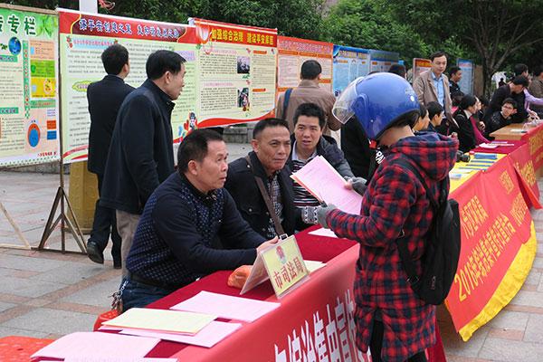 2016年综治宣传月活动汇报(司法局)