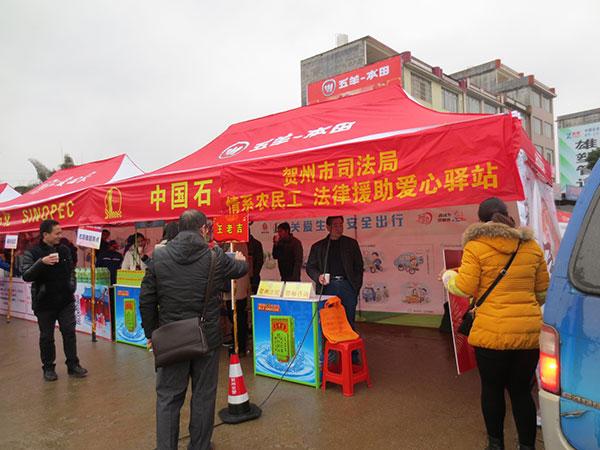 春节返乡务工人员公益活动相片