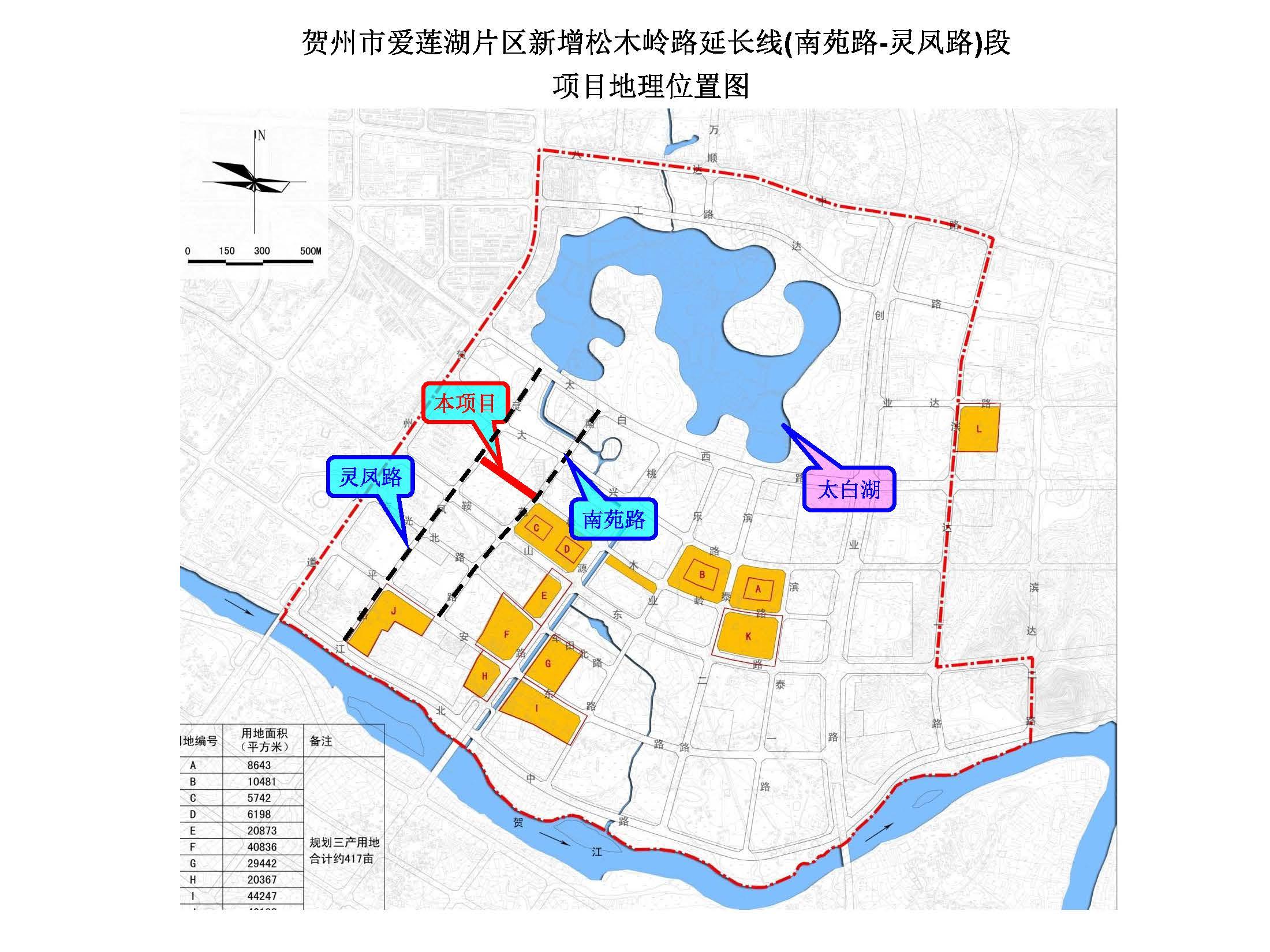 松木工业园规划图