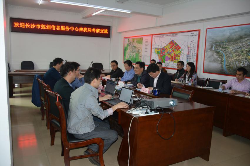 长沙市规划信息服务中心到访市规划局...
