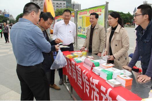 钟山县司法局积极开展