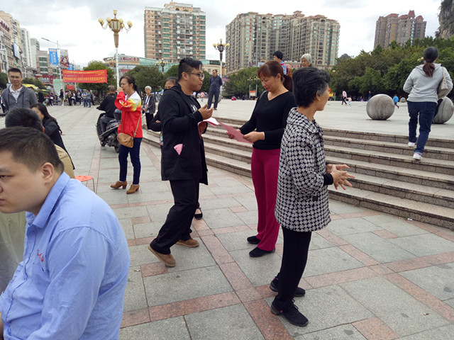 贺州市残联结合国际盲人日活动开展法律法规宣传