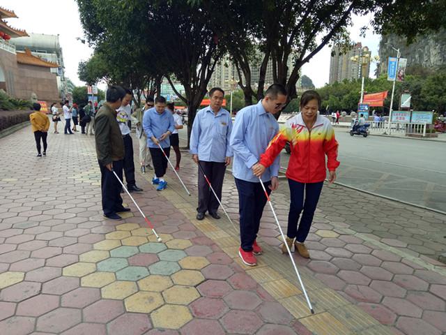 体验盲人生活,关爱从心开始——贺州市开展国际盲人日宣传体验活...