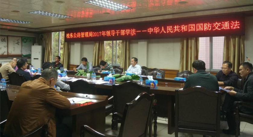 桂东公路管理局多举措