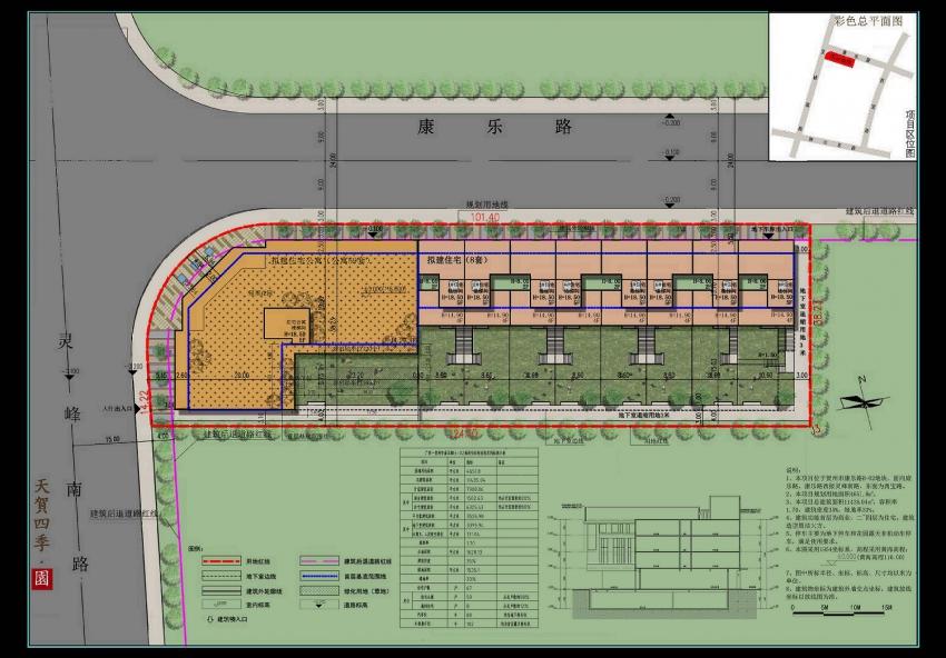 贺州市康乐路b-02地块项目规划及建筑设计方案批前公示