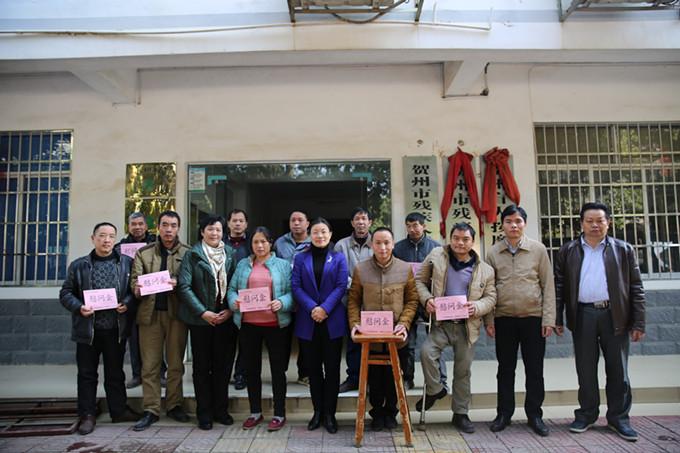 贺州市人民政府副市长义芳带队慰问残疾人服务机构