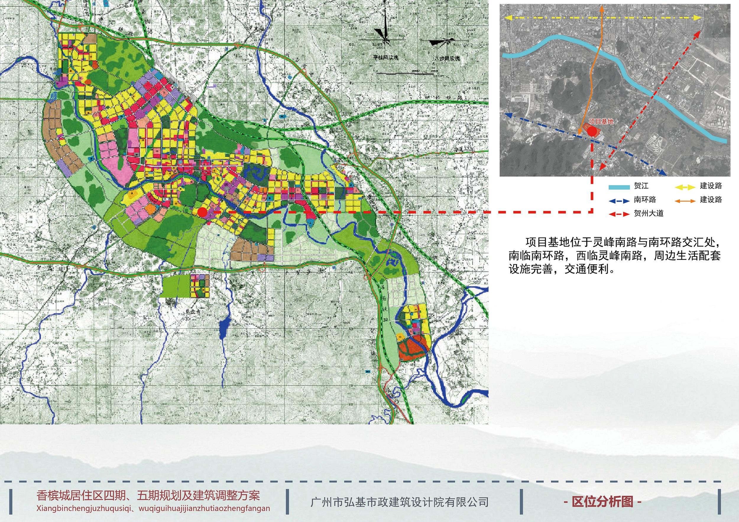 期规划_贺州香槟城居住区四期,五期规划及建筑 调整方案公示