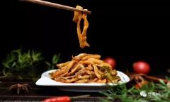 它是钟山的标志性特产,它的历史可以追溯到400多年前,一起来看英家大头菜的前世今生……