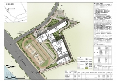 贺州市八步区三加小学规划及建筑设计方案