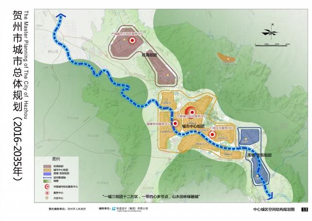 12 中心城区空间结构规划图.jpg