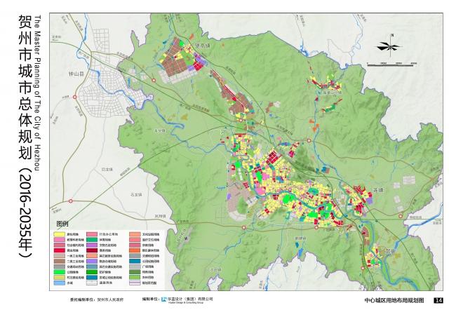 14 中心城用地布局规划图 .jpg