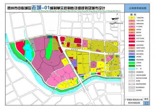 老城01-土地使用规划图(公式版本).jpg