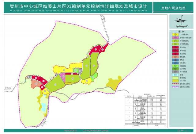贺州市中心城区姑婆山片区02编制单元控制性详细规划及城市设计用地布局图