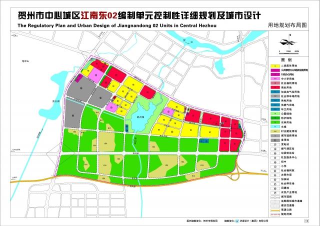 贺州市中心城区江南东02编制单元控制性详细规划及城市设计用地布局图