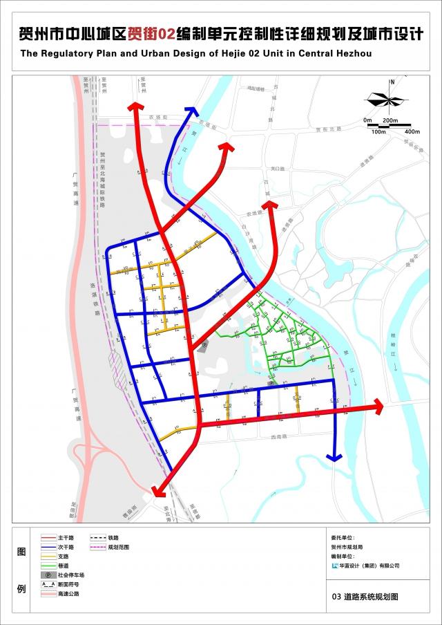 3.道路系统规划图.jpg