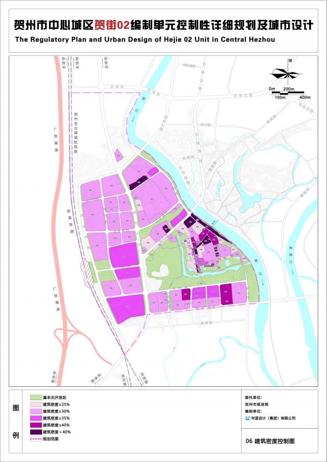 6.建筑密度控制图.jpg