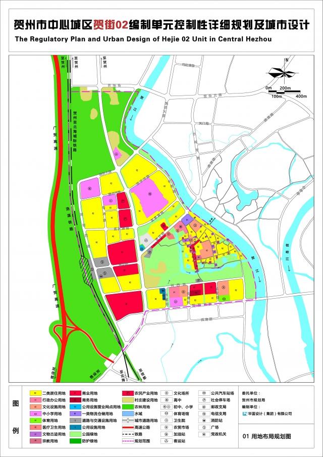 1.土地利用规划图.jpg
