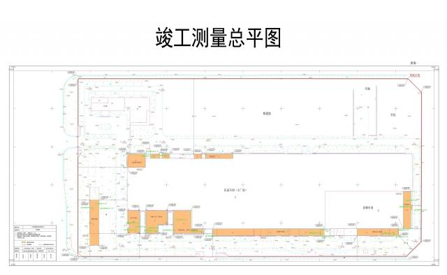附属竣工总平图.jpg