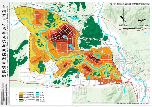2.贺州市中心城区建筑高度控制规划图.jpg