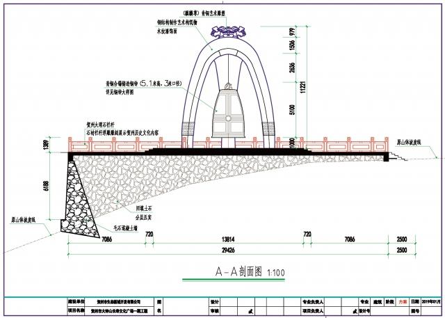 4.广场剖面图.jpg
