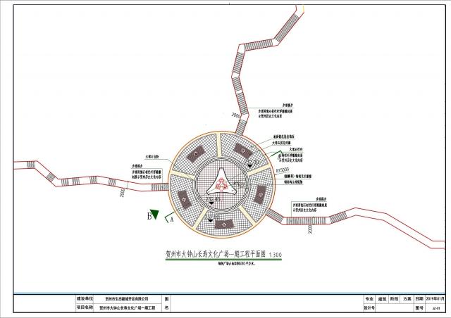3.广场平面图.jpg