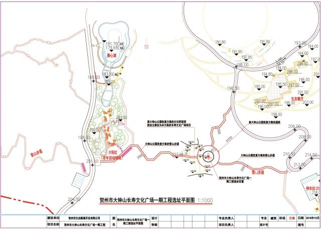 2.广场选址图.jpg