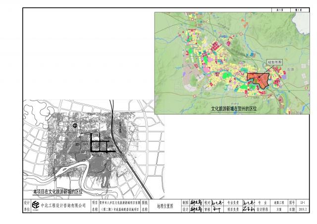1、地理位置图.jpg