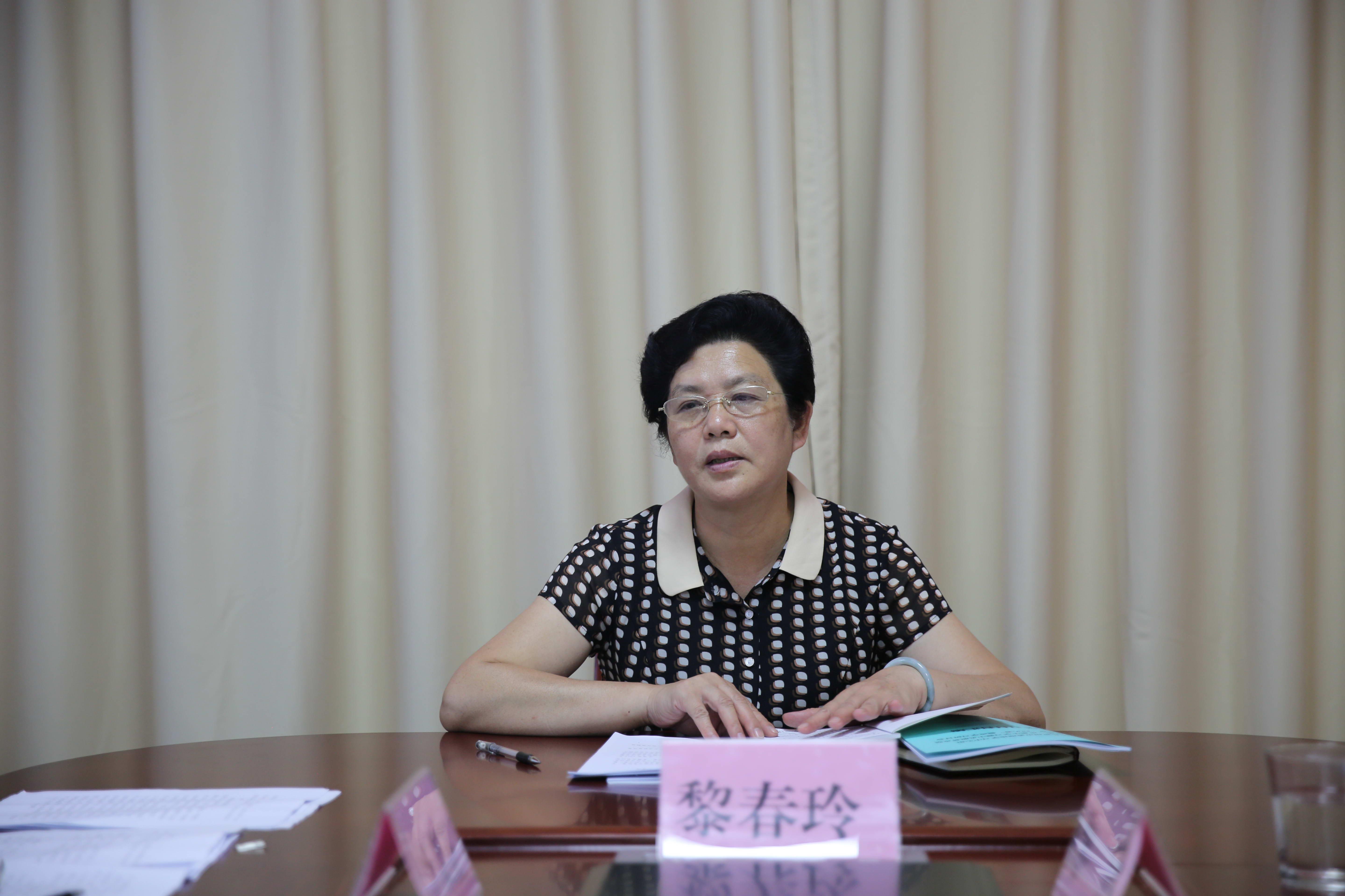 图为北京幸运28党组书记、理事长黎春玲作个人对照检查.jpg