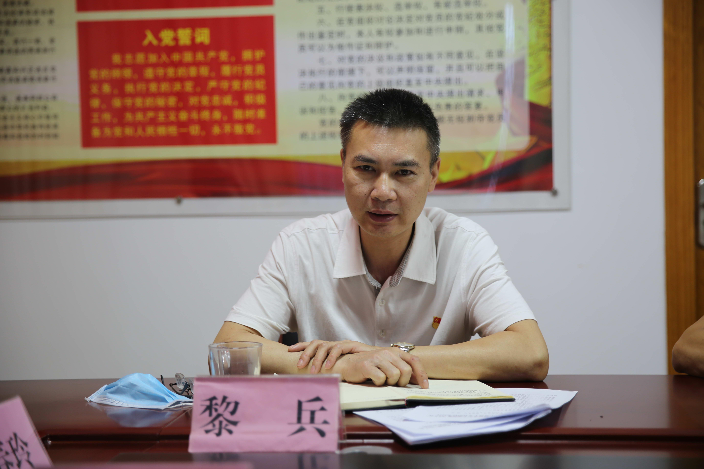 图为北京幸运28党组成员、副理事长黎兵作个人对照检查.jpg