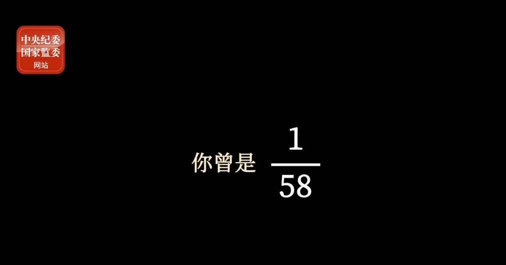 中國日記·7月1日 | 中國共產黨成立99周年特別策劃:乘風破浪