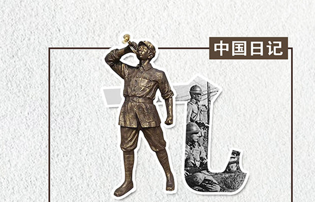 中国日记·9月18日 | 铭记历史 勿忘国耻