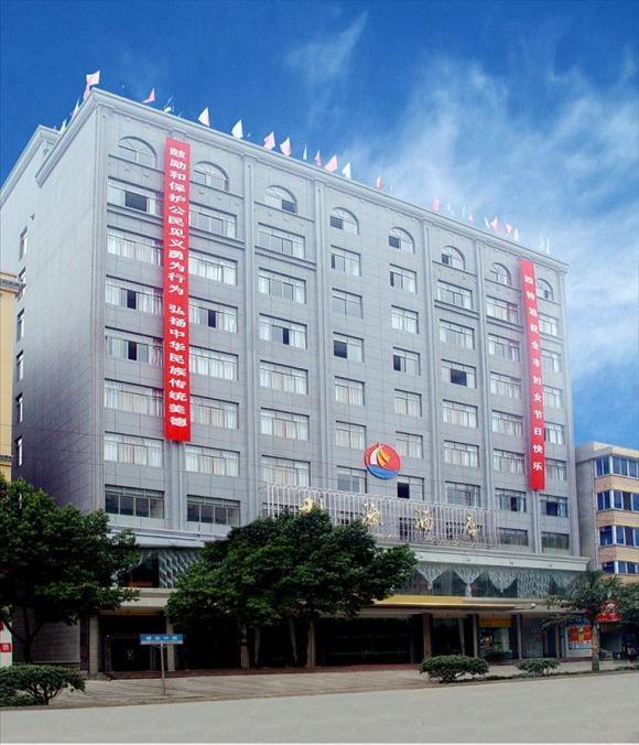 贺州利源酒店