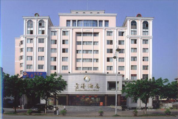 贺州金港酒店★★★