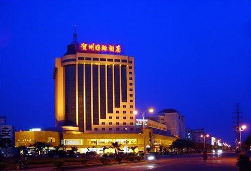 贺州国际大酒店